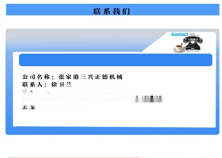 高精度PVC辅料自动配料系统78293525