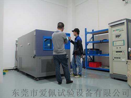 高低溫試驗設備生產廠家796802475
