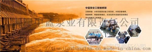 天津QK礦用搶險潛水泵116238122