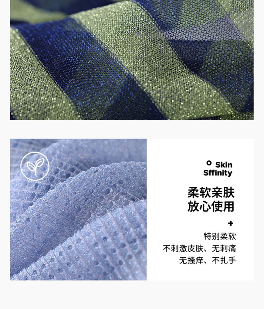 超细金银线---详情页---有水印---效果图_06.jpg