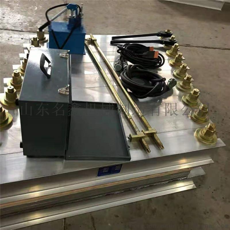 矿用皮带**化机 橡胶平板**化机 皮带**化机生产厂家830634652