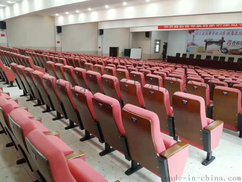 礼堂椅品牌排行-礼堂椅的功能-学校礼堂椅家具106657795