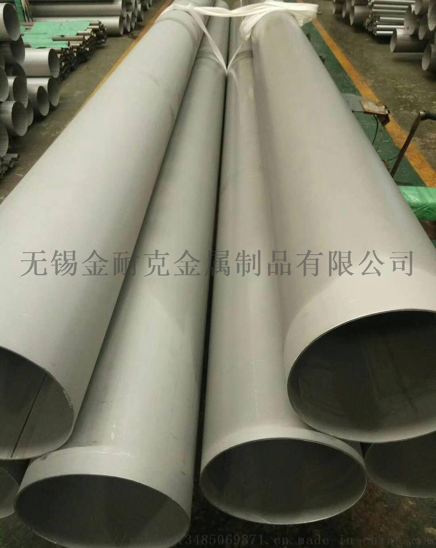 化肥耐高温性超大口径201不锈钢焊管抛光857567492