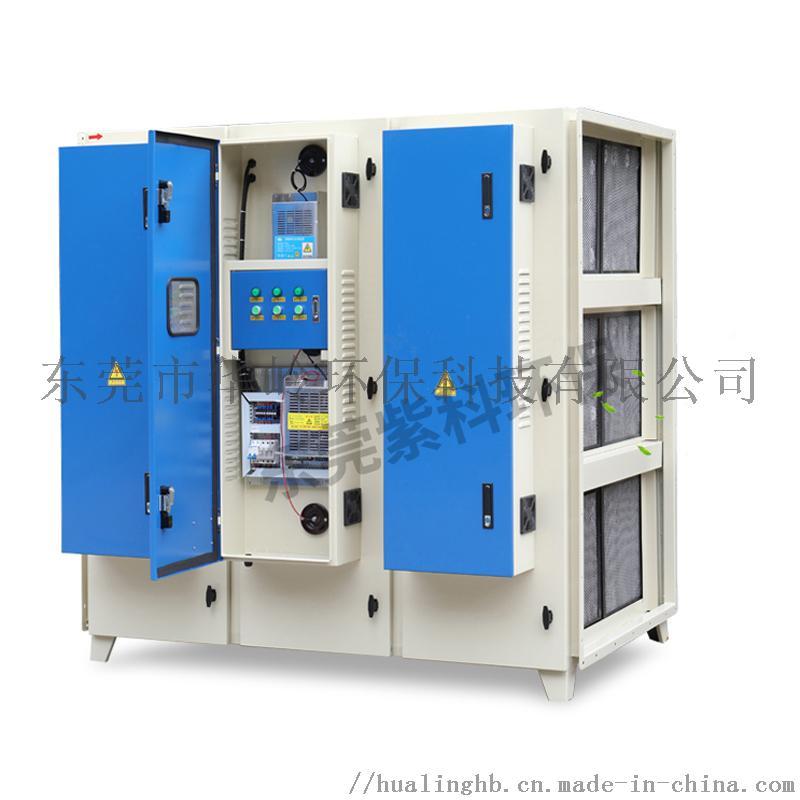 工业油烟机  油烟净化一体机 油烟净化设备956254995