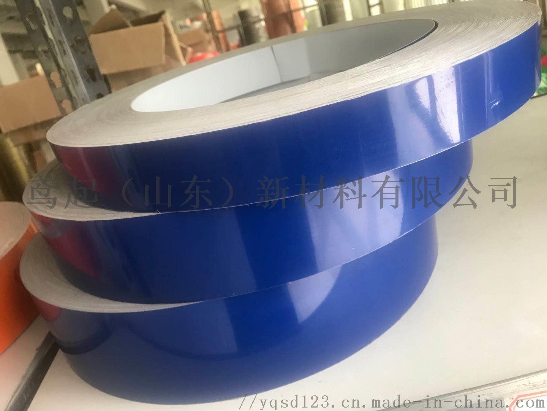 厂家直供LED发光字铝型材边带无边字边发光字边137937045