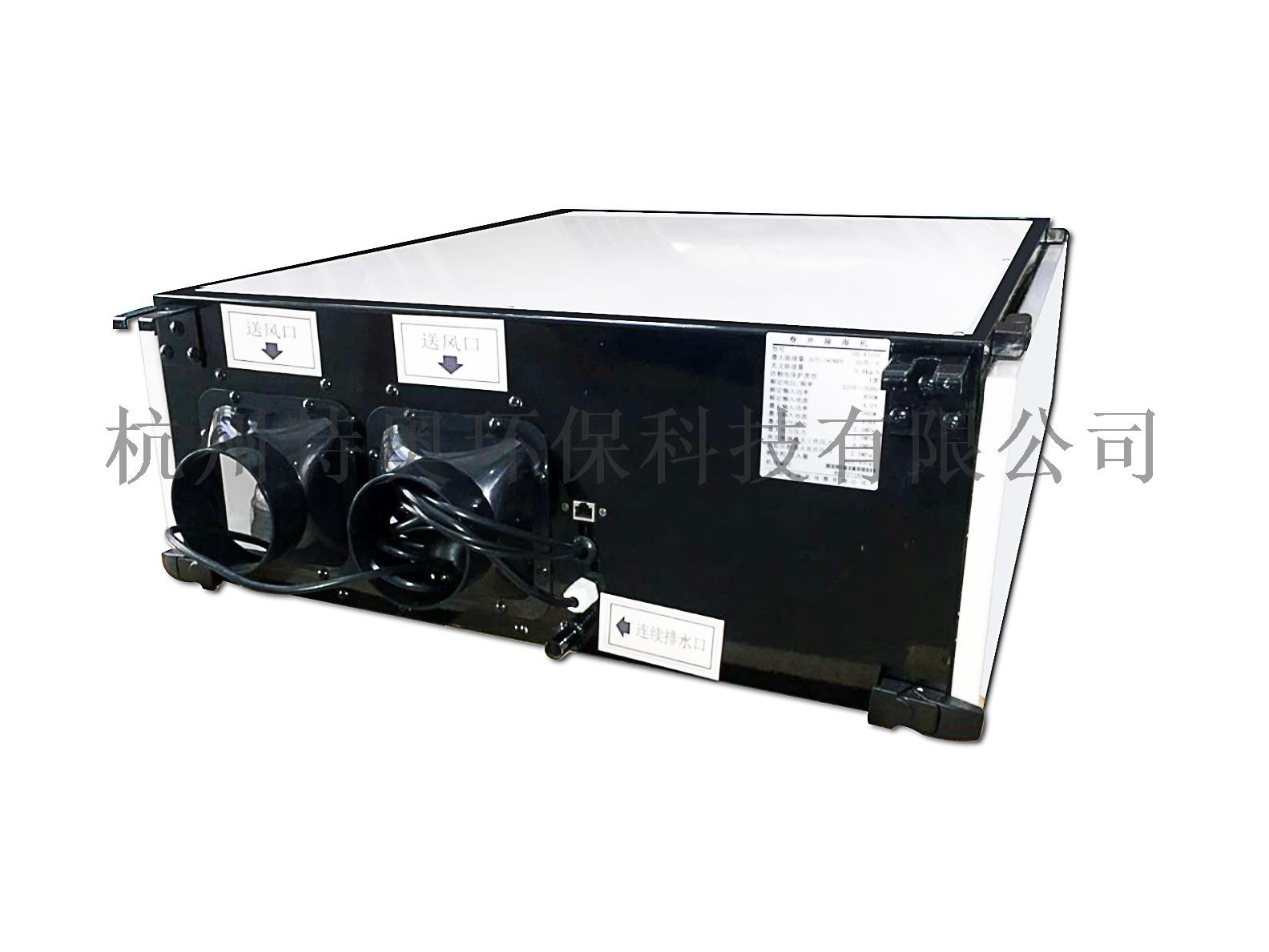 DH-858XF主图 (1).jpg