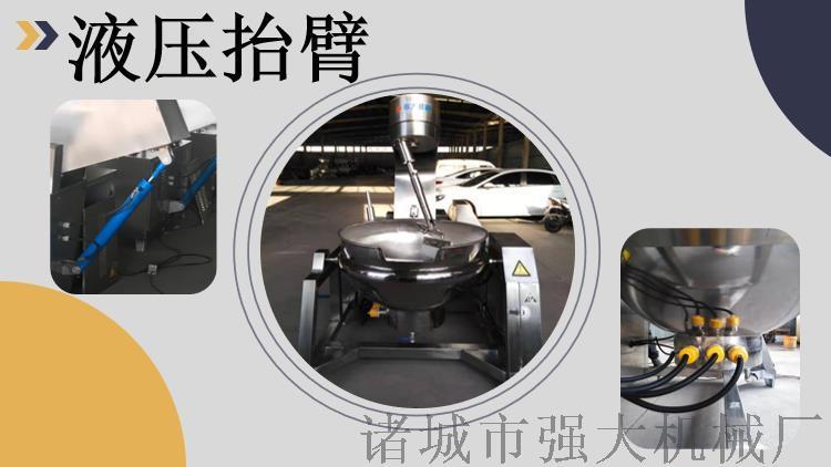 全自动行星炒锅夹层锅供应商 认准强大【优惠30%】124614112