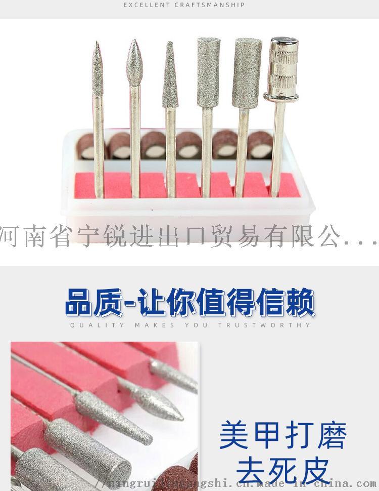 产品1_02.jpg