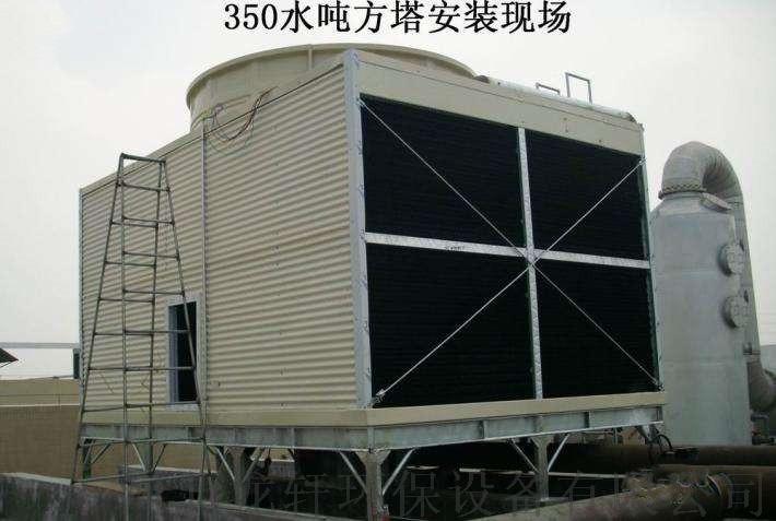 方形橫流式玻璃鋼冷卻塔 橫流組合式冷卻塔822015012