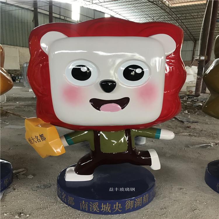 清远玻璃钢园林雕塑 定制玻璃钢校园雕塑厂家946890275