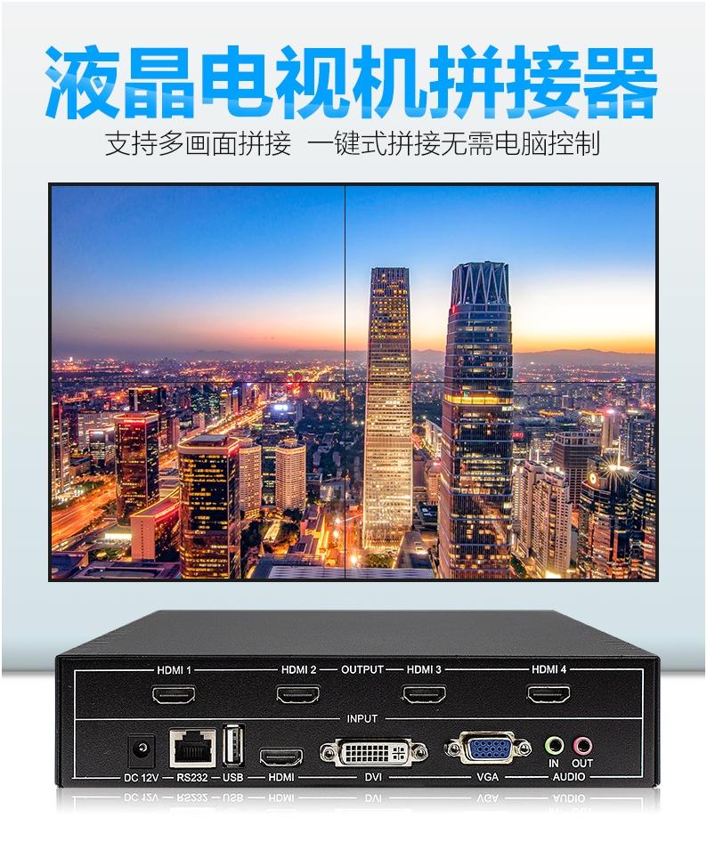 電視機1.jpg