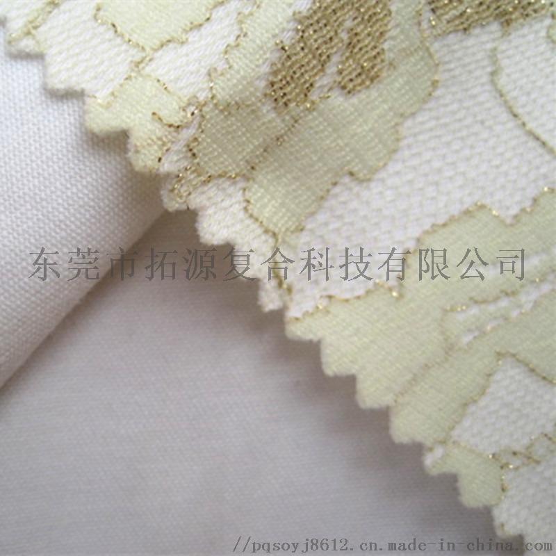白色蕾丝贴白色牛仔布侧面3.jpg