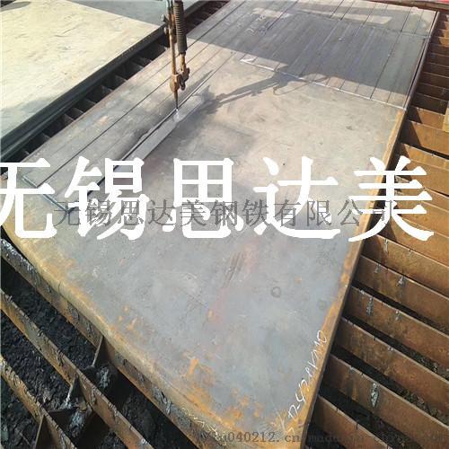 3.14 圖片IMG_8833.jpg