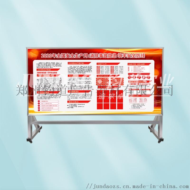 江西墙体公开栏宣传栏厂家价854910522