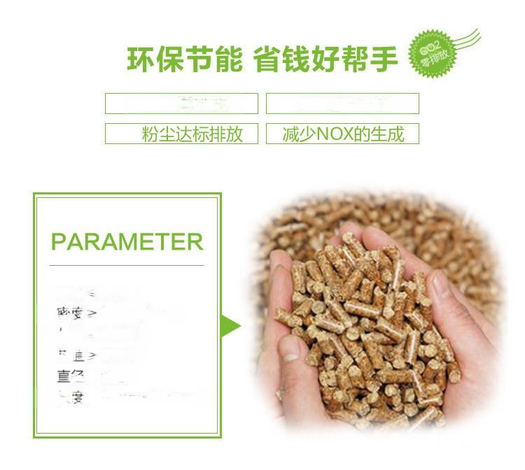 厂家直销  -100生物质智能颗粒采暖炉 价格105727402