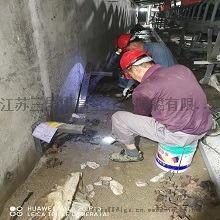南京市地下综合管廊伸缩缝堵漏 漏水处理补漏方案935746715