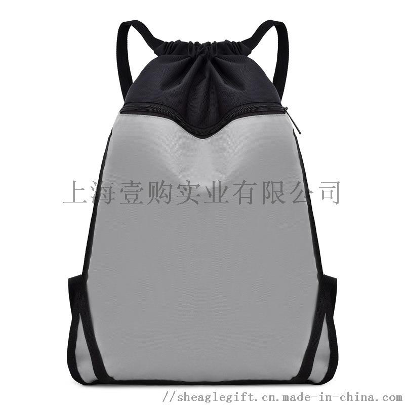 Custom-blank-colorful-polyester-drawstring-bag-ripstop.jpg