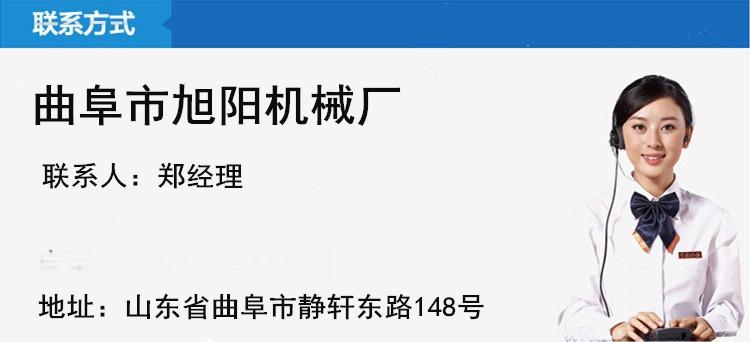 厂家直供旭阳家用消毒防疫微型烟雾器31371402