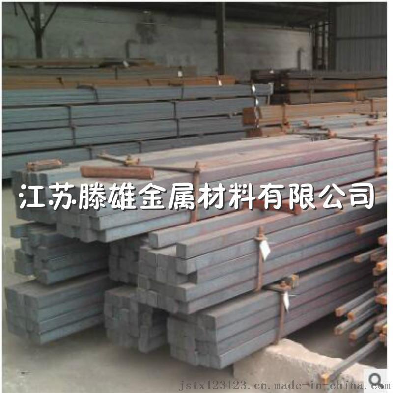 供应: QT700-2耐磨损球墨铸铁棒773400815