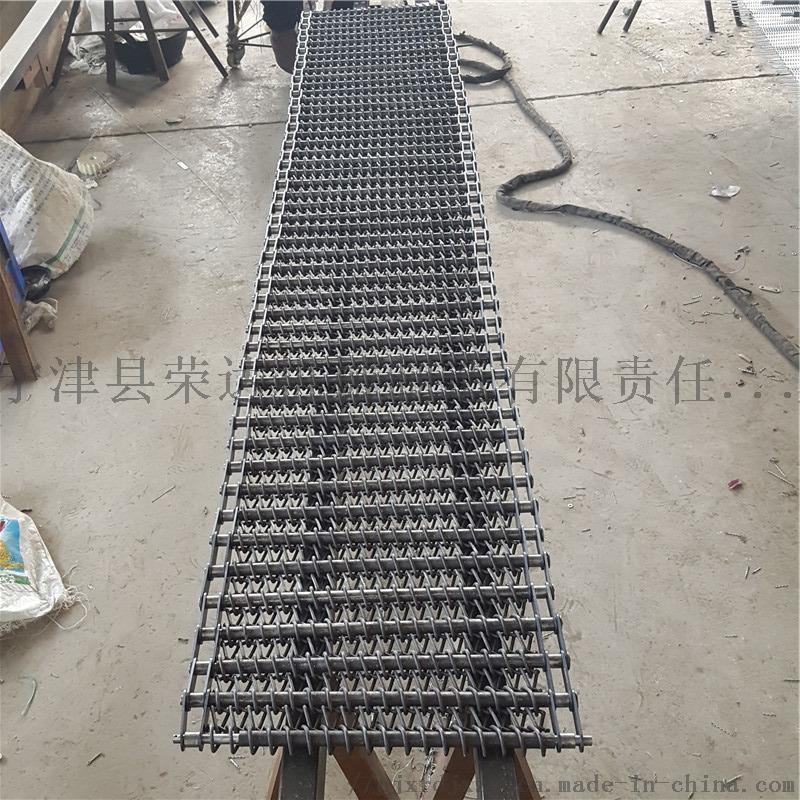 铁材质网带8.jpg
