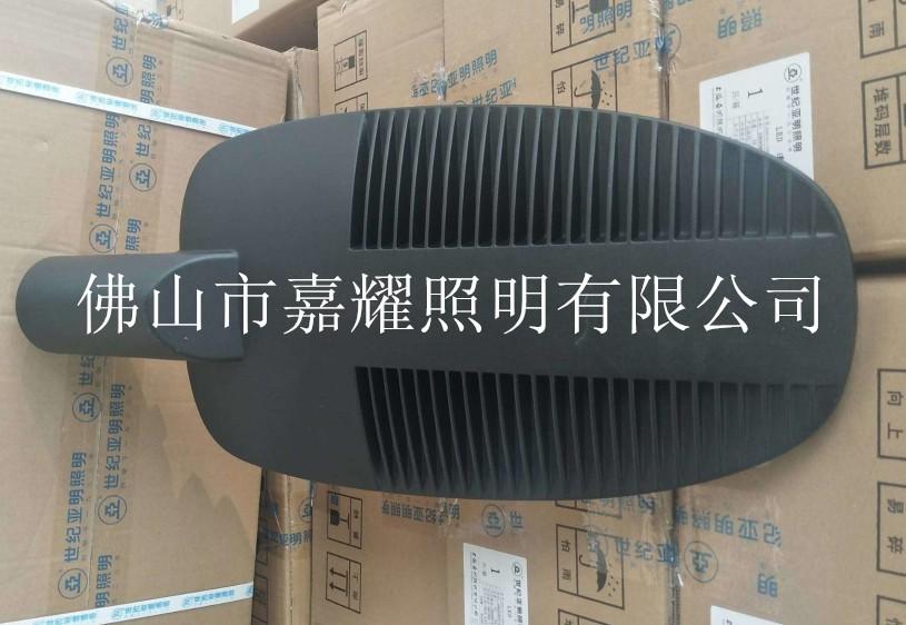 上海亚明ZY216路灯2.jpg