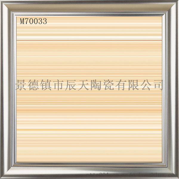 M70033
