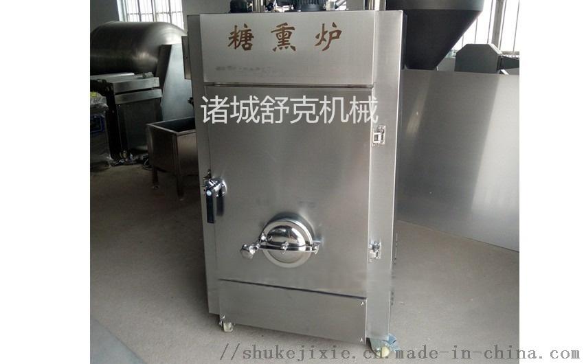 猪头肉**快速上色烘烤糖熏炉高效节能71203652