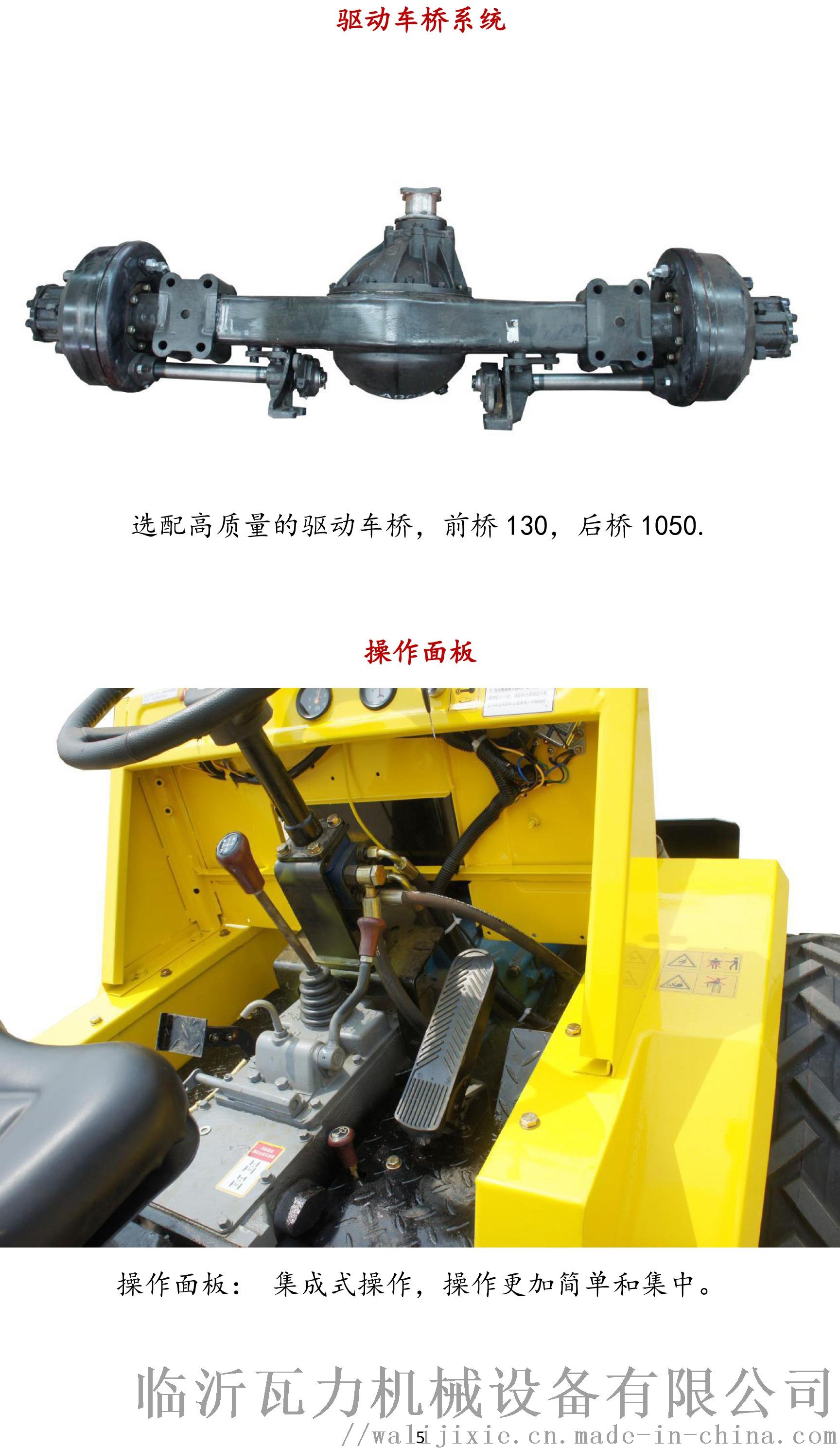 WNJ-254-4 (2).jpg