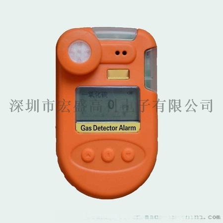 新国标便携式硫化氢气体检测仪煤矿专用799544405