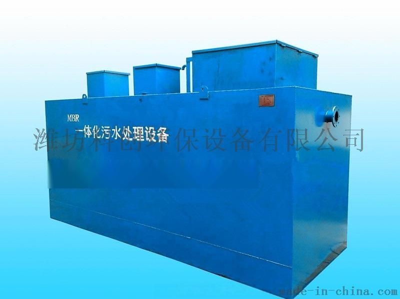 编织袋废水一体化污水处理设备定制39370492