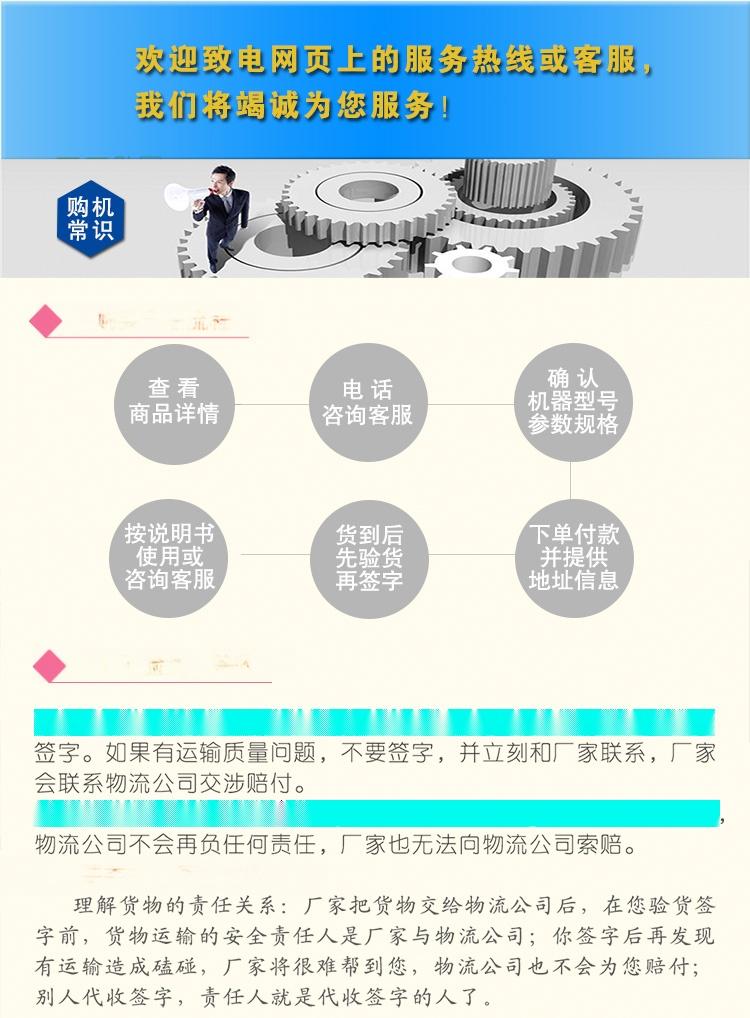 广州雷迈机械 (5).jpg