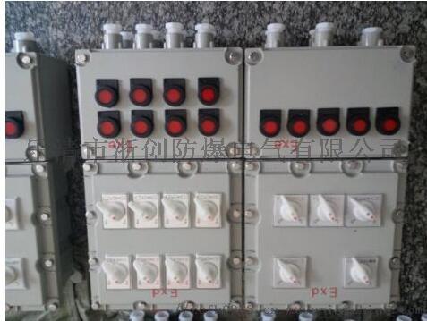 钢板焊接化工厂用防爆数显仪表控制箱809639235