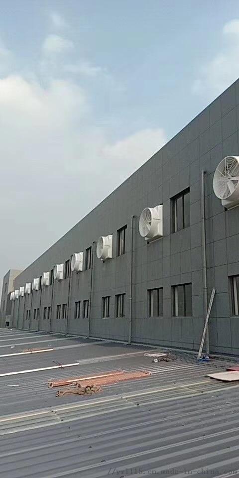 广西废气处理设备及工程、厂家直销负压风机65277812