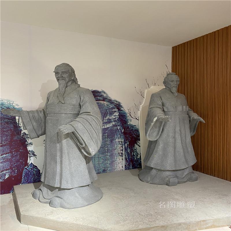 室内玻璃钢人物雕塑 仿真人物雕塑139110415
