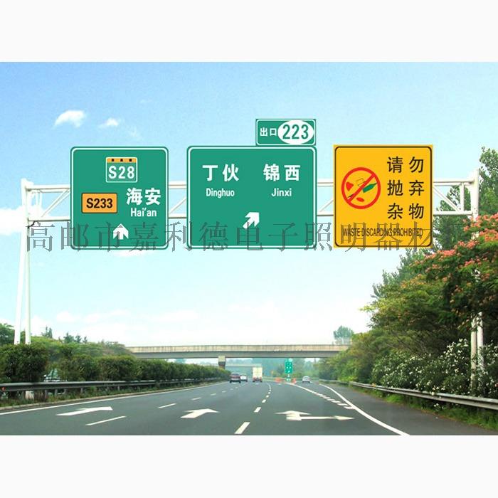高速龙门架标志杆2.jpg