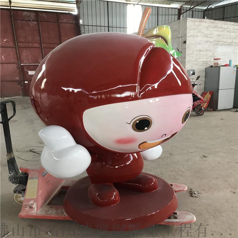 供应福建果园卡通李子雕塑、玻璃钢卡通水果雕塑模型861380375