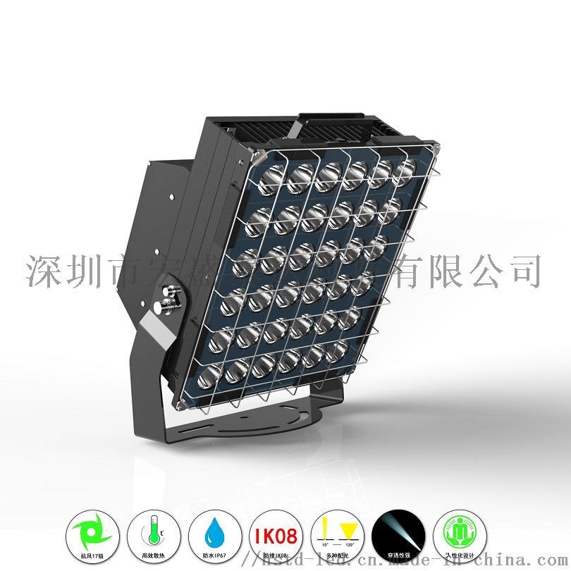 防爆LED球場高杆投光燈500W929630705