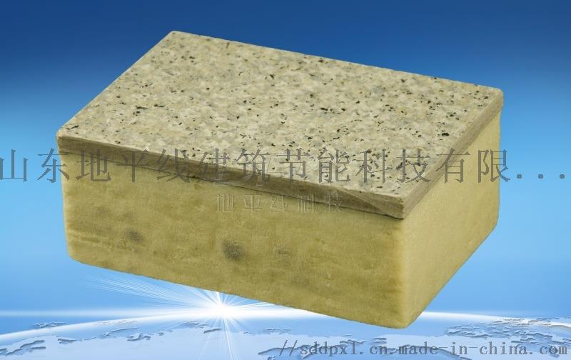 酚醛芯材外墙保温装饰一体板规格825559132