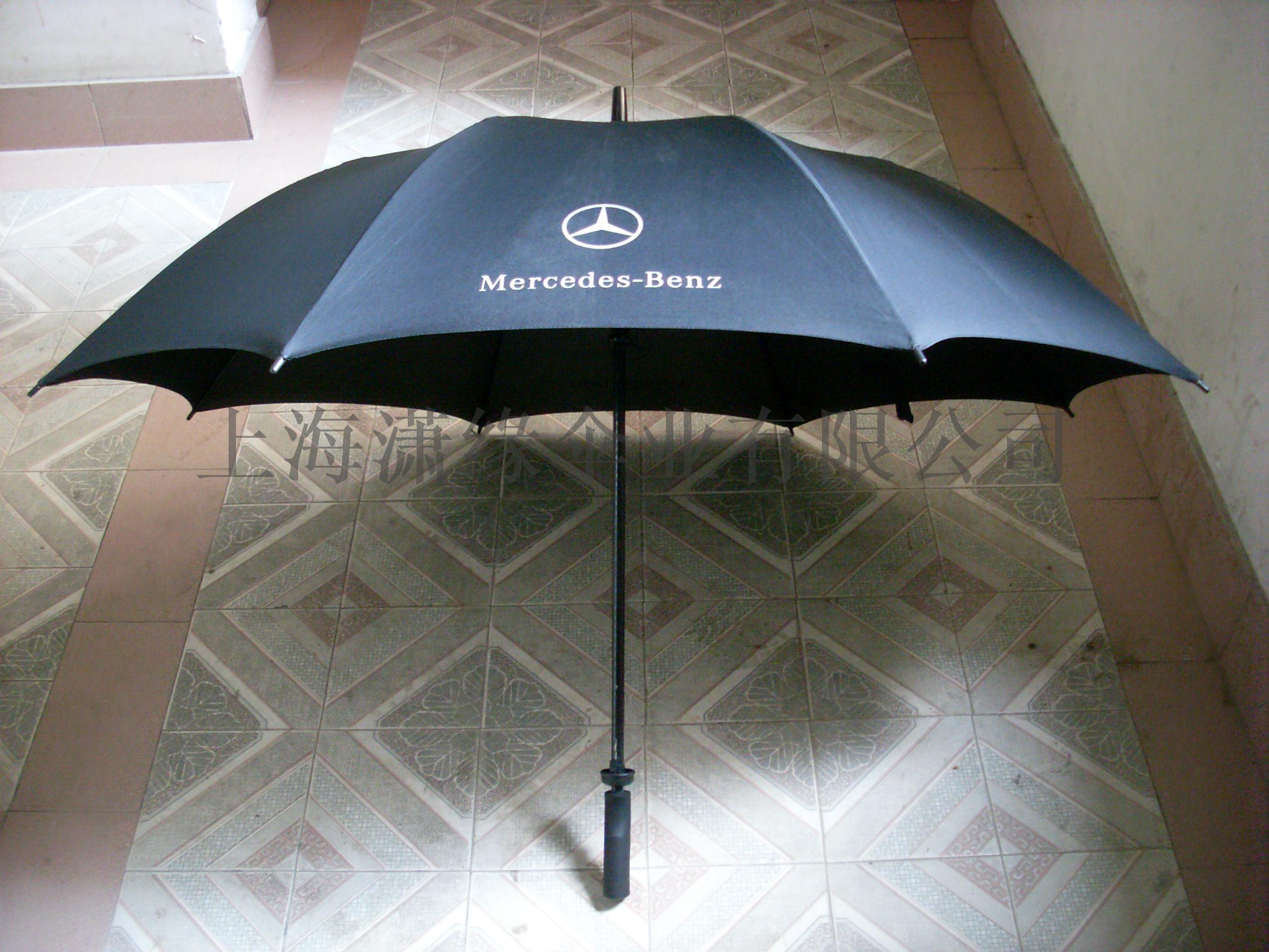 定制广告雨伞直杆高尔夫伞logo彩印遇水开花伞120644882