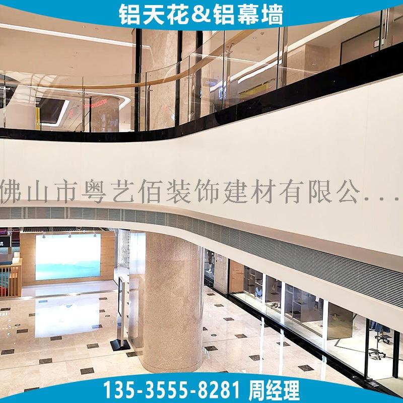 铝单板-长沙韵达广场中庭扶梯铝单板 (7).jpg