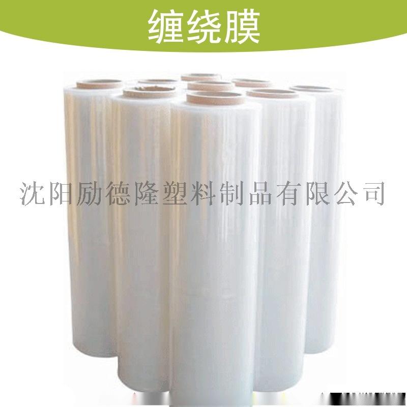 沈阳拉伸膜厂PE缠绕膜.出口包装795980332