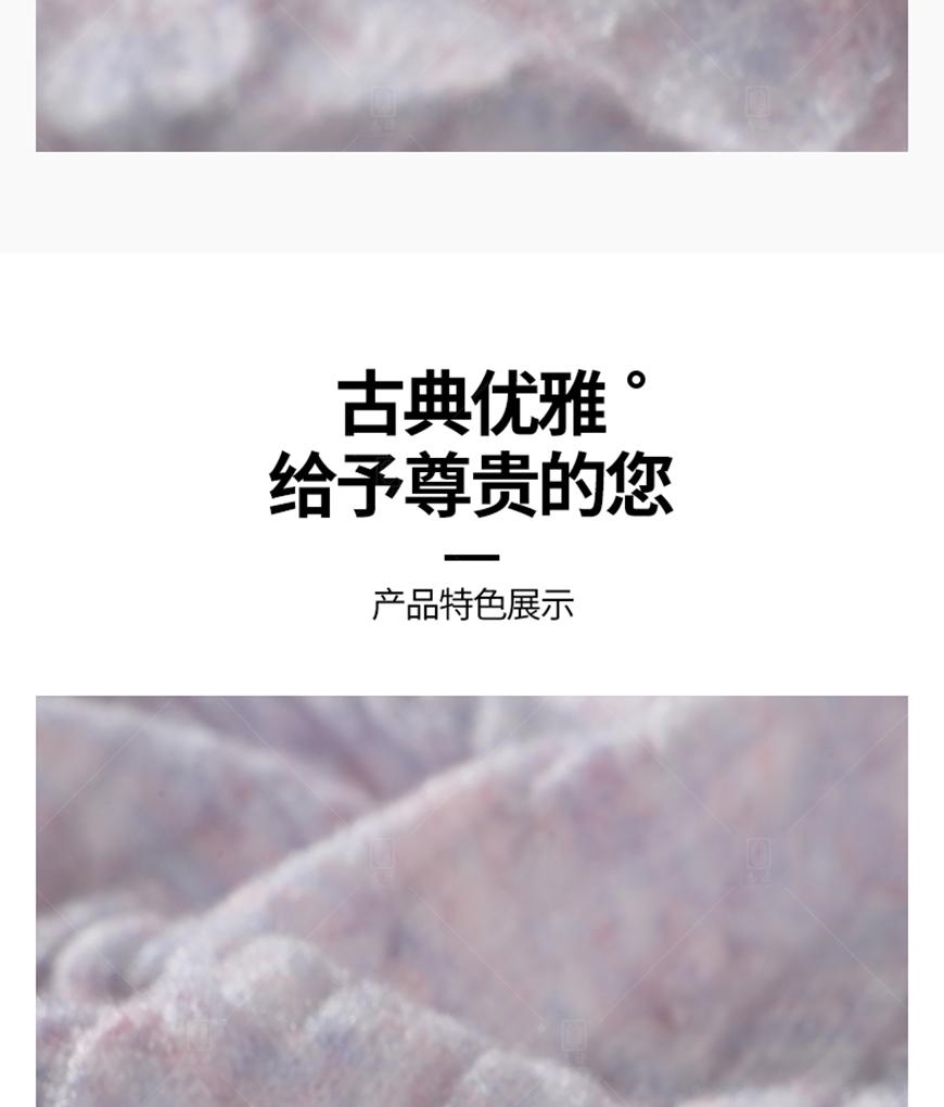 弹力色纺牛绒_08.jpg