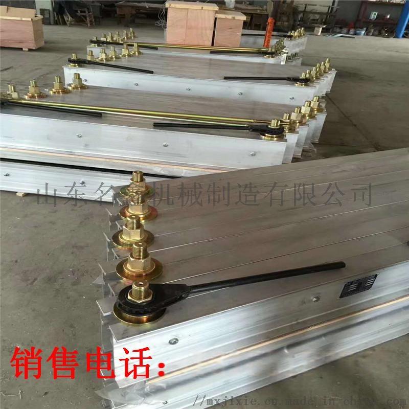电热式皮带 化机  卧式传输带修补 化机108928122
