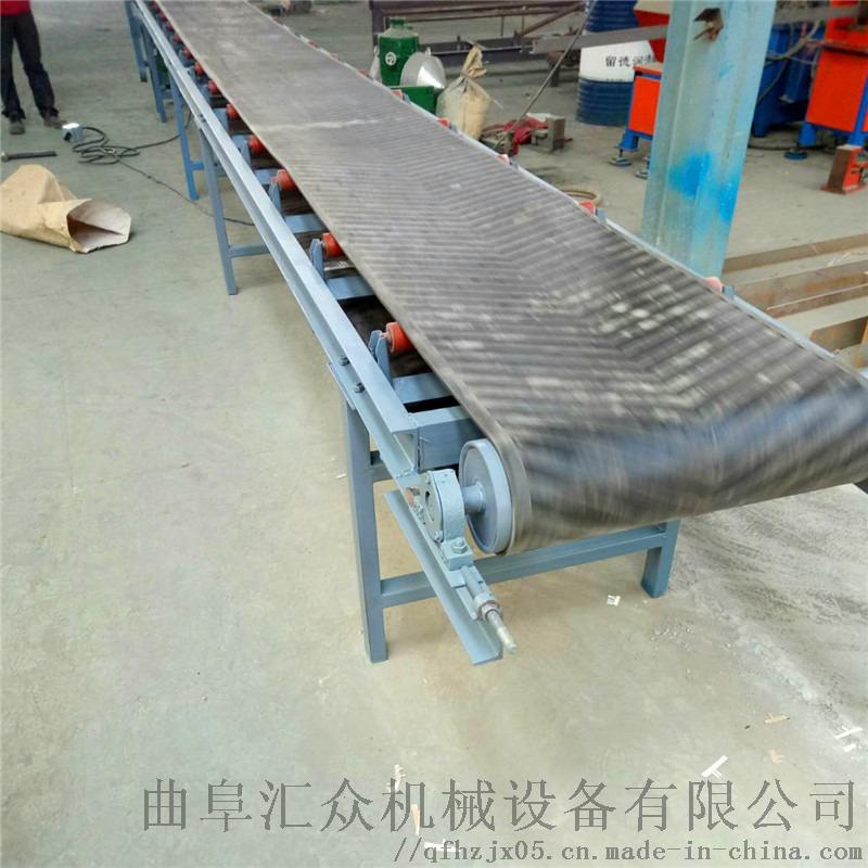 汇众厂家加工65公分带宽加格挡砖块装卸输送机764314132