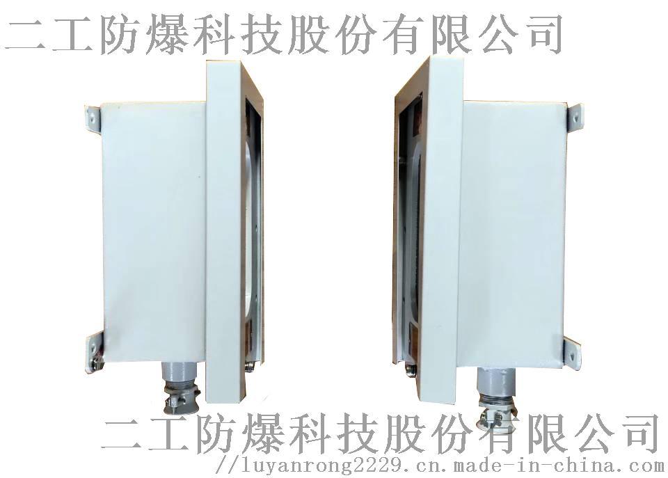厂家定制防爆多光束红外探测器智能报警100055215