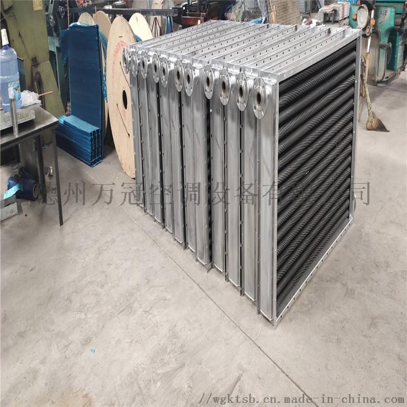 304不锈钢加热器,不锈钢翅片散热器853591422