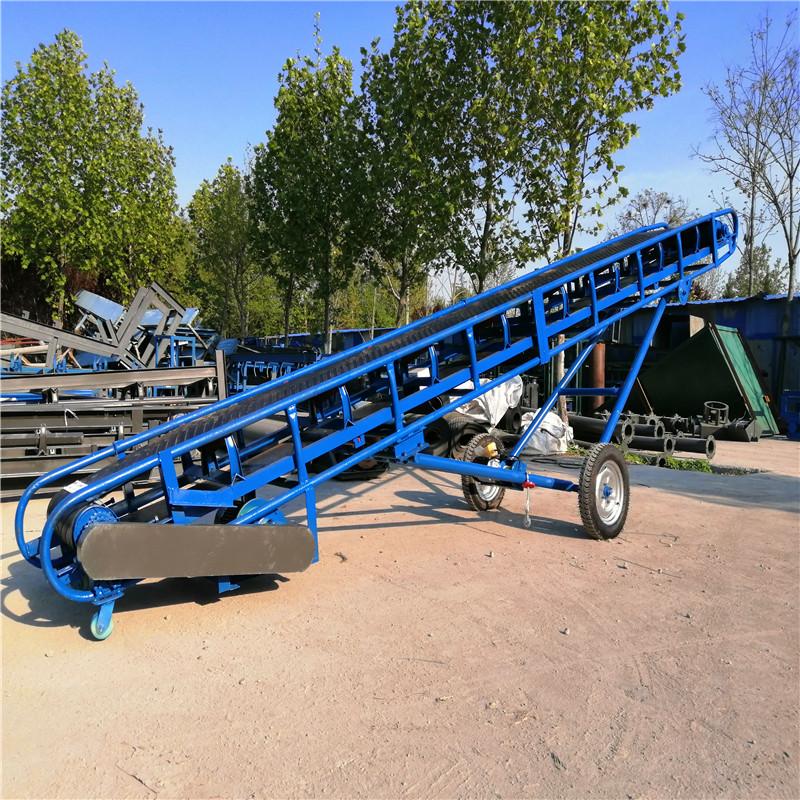撫順玉米芯裝車輸送機 定製1米寬頻式輸送機Lj8117738062