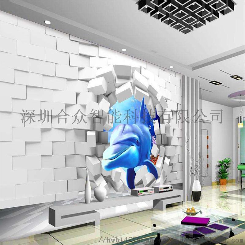 自动3d墙体彩绘机智能打印立体背景墙美画机119138855