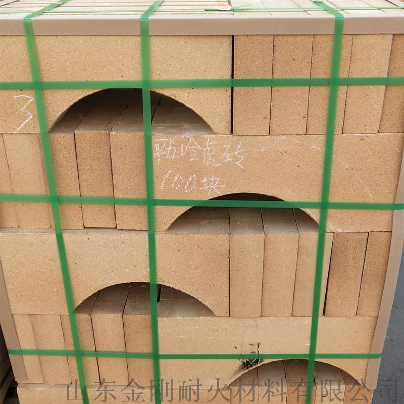 山东淄博金刚平立哈虎弧形粘土耐火砖材料867265422