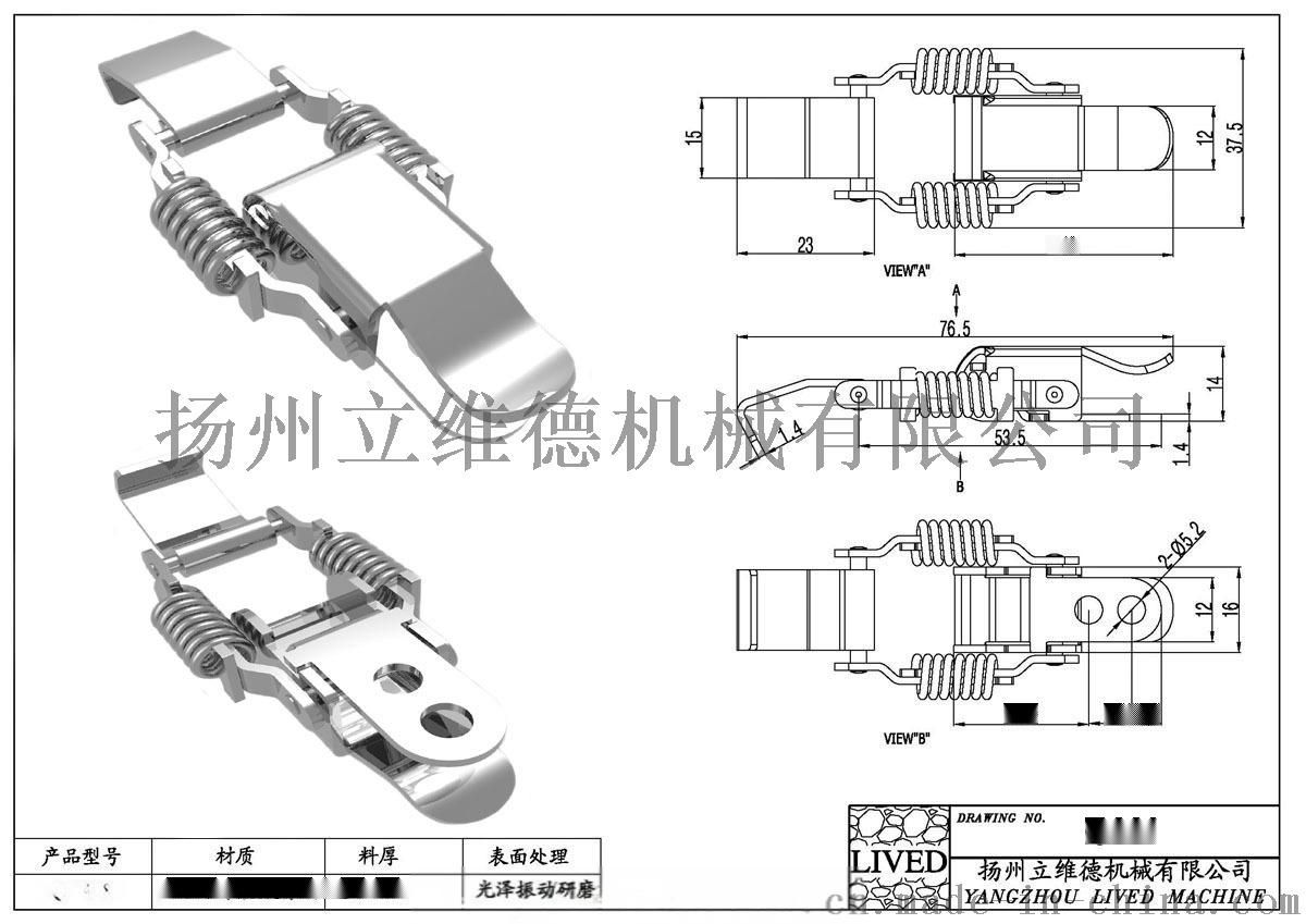 qf-418 .jpg